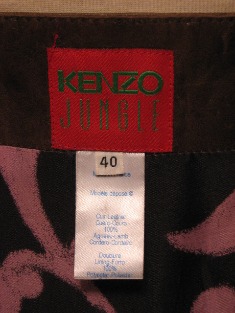 1980s Vintage Kenzo Jungle lambskin leather skirt (7)